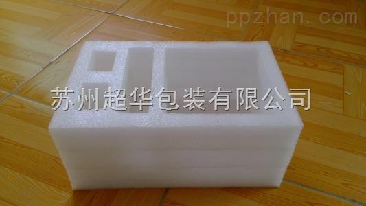 减震EPE珍珠棉盒 辅助包装珍珠棉异型材 苏州厂家定制加工