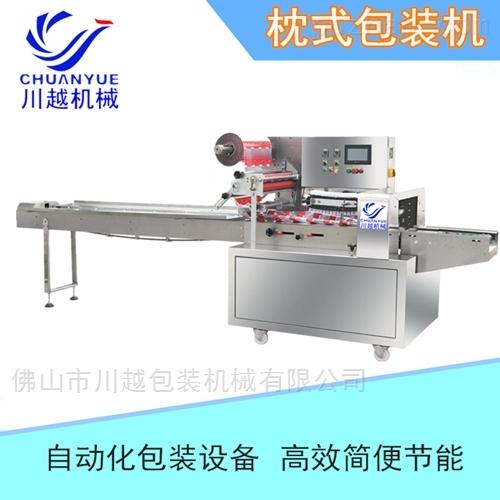 CY-250-枕式滤芯自动包装机