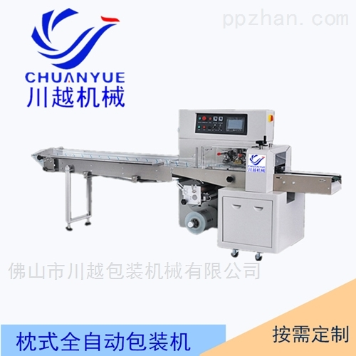 CY-250-电源线包装机枕式自动化