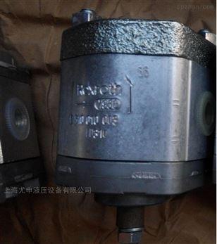 博世力士乐齿轮泵原装正品,产地德国