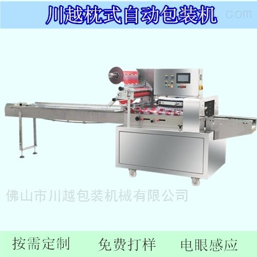 CY-250-枕式月饼刀叉自动包装机