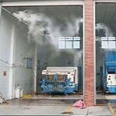 垃圾房除臭系统