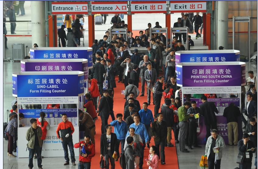 2016华南国际印刷展 助力印企转型升级