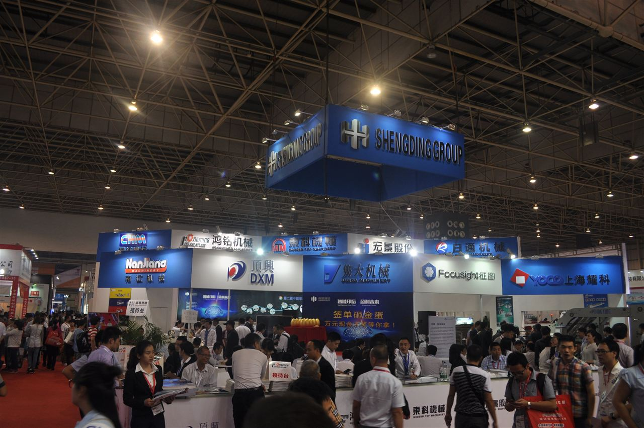 中國包裝印刷產業網亮相東莞包裝盛會