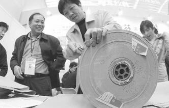 中国造纸协会商品纸浆工作委员会在济南成立