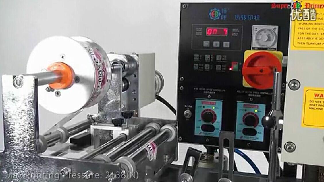 HT-300F 气动胶辊式平面热转印机