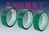 绿色镭射胶带 红色镭射胶带 银色镭射胶带