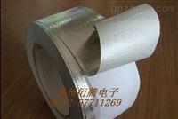 铝箔玻仟布胶带 玻仟布铝箔胶带