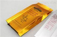 【供应】带嘴自立铝箔袋/自立吸嘴袋/复合袋/带嘴自立袋/日化用品包装袋