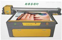 【创业设备】手机壳打印机/万能彩印机/手机壳浮雕效果打印机设备