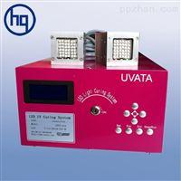 依瓦塔uvata uv led面光源 光固化机紫外线365nm 尺寸波长可定制