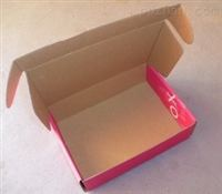 正方形飞机盒 彩色飞机盒