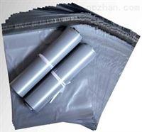 长期出售 两层共机快递袋低压吹膜机 桐庐地区包运费