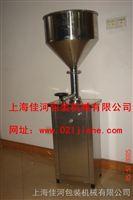 GF-100瀹�����瑁���5-100