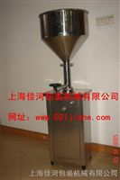 GF-100定量灌�b�C5-100