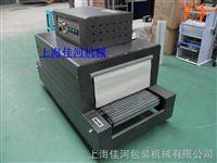 上海厂家直销纸盒热收缩包装  礼盒面热收缩包装