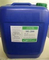 销售高端化学试剂 四甲基氢氧化铵溶液 显影液TMAH 75-59-2 100ml