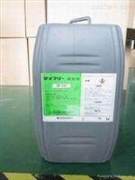 【供应】羟基硅油-纸张隔离剂/防粘剂/离型剂/剥离剂原料