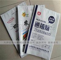 水溶肥料包装袋防潮铝箔袋