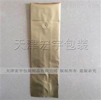 单向排气阀铝箔袋金色铝箔袋