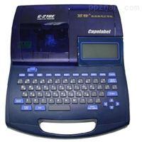 佳能C-210T打码机丽标C-210T打号机
