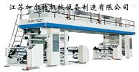 JRT-FHJ2 复合机 印后设备 纸加工设备 加尔特
