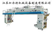 JRT-FHJ1 复合机 印后设备 纸加工设备 加尔特