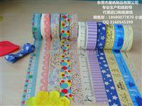 手撕日本和纸胶带手帐DIY彩色卡通diy印刷装饰纸胶带定制
