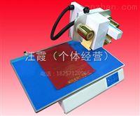 AMPHOT阿霍特AM-8025数码无版烫金机