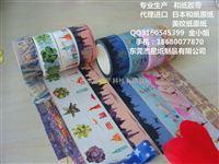 和纸胶带厂家定制批发 可书写手撕胶带 日本文具环保和纸胶带