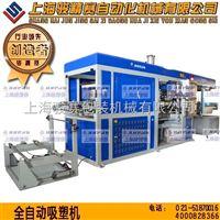 上海骏精赛山药定向槽吸塑机|浅生槽吸塑生产设备厂家