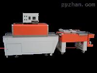 半自动L型收缩膜包装机