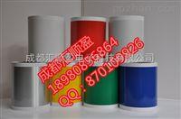 MAX线号机贴纸进口9mm白LM-TP309W
