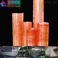东莞制版工厂售高精度特大菲林输出 包装印刷柔版 固体感光树脂版