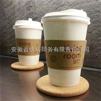 一次性咖啡奶茶纸杯套外带打包纸杯子