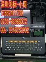 号头机S650,贴标机S680,数码机S650