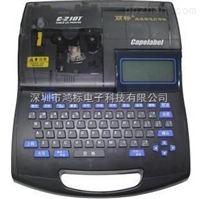 佳能打标机切刀组TM-CT03/TM-11D