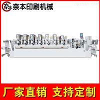 奈本轮转印刷机凸版机不干胶印刷机标签商标轮转机无轴式厂家直销
