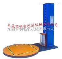 称重缠绕机4深圳缠绕机包装x广州市佛山圆筒缠绕机专业制造
