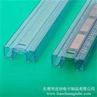 塑料包装管厂家全新料生产管装IC pvc透明管