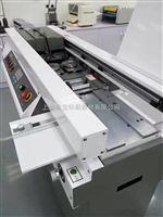 上海香宝XB-AR900H装订小霸王 (A4带侧胶)