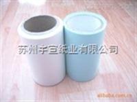 蓝色离型纸硅油纸