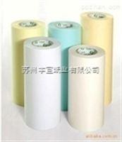 双面离型纸硅油纸