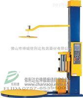 云浮拉伸薄膜缠绕机具有压顶装置起到固定作用