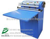 深圳食品真空包装机保证物品的质量坚固耐用
