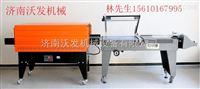 济南-5540热收缩膜包装机