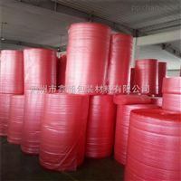 安陆包装气泡膜加厚防震气泡膜120cm宽度