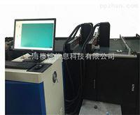 UV二维码喷码机