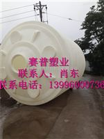 贵州30吨塑料储罐