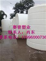 重庆20吨塑料水箱